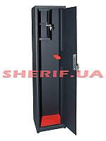 Сейф оружейный ШЗ 1300/2Т на 2 ружья с отделением под патроны S00597