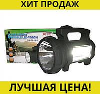 Ручной аккумуляторный фонарь SS-5918-1