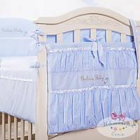 Карман Golden Baby фиалковый для детской кроватки ТМ Маленькая Соня Фиалковый