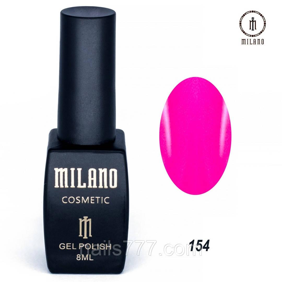Гель-лак Milano 8 мл, №154