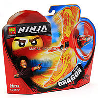 Конструктор детский спиннинг NINJA BELA Мастер аэроджицу Летающий ниндзя Кай - Повелитель дракона 10932