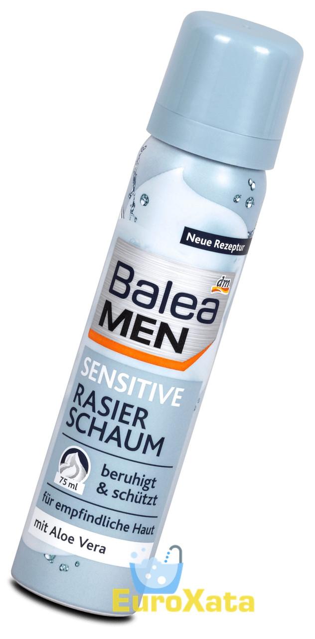 Пена для бритья BALEA Men Sensitive Rasierschaum (75 мл) Германия