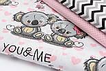 """Ткань хлопковая """"Коалы и розовые сердечки"""" на белом (№ 1515), фото 7"""