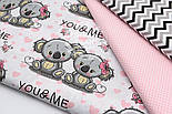 """Ткань хлопковая """"Коалы и розовые сердечки"""" на белом (№ 1515), фото 8"""