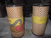Фильтроэлемент бумажный Реготмас 630-1-04 (630-1-14) глухой