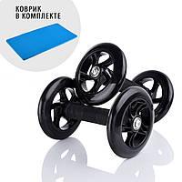 Колесо (ролик) для преcса Core Wheels