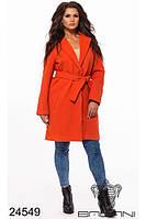 Кашемировое пальто на запах с поясом повседневная классика недорого от производителя Одесса батал размер 48-52