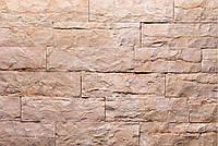 Натуральный камень прямоугольной формы B&B цвет Rosa 25