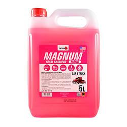 Активная пена Nowax Magnum Foam Shampoo Nano 5 л (NX05118)