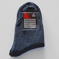 Мужские махровые носки Житомир - 8.50 грн./пара (гладь, джинсовые), фото 1