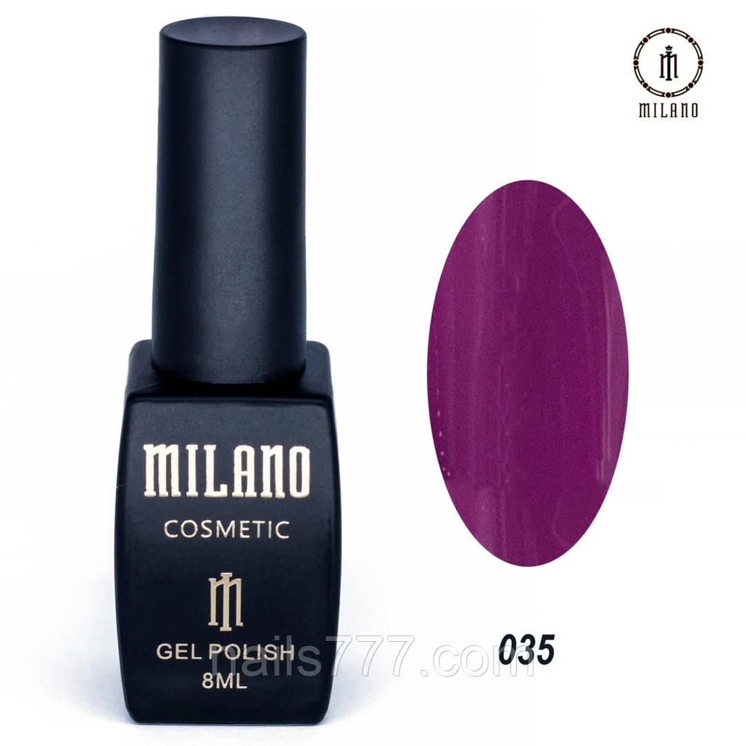 Гель-лак Milano 8 мл, № 035