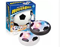 Летающий футбольный мяч Hoverball + СВЕТ+ МУЗЫКА!, фото 1
