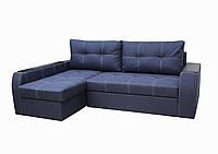 Угловой диван Garnitur.plus Барон синий 250 см (DP-5)