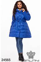 Красивое синтепоновое демисезонное пальто куртка клёш от производителя Одесса батал размер 48-50