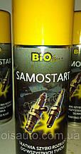 Ефір, бистрий старт BIO-Line SAMOSTART 400мл для полегшення старту двигуна бензин/дизель