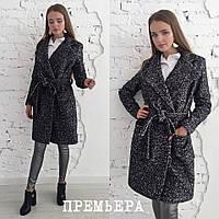Женские Шерстяные Пальто — Купить Недорого у Проверенных Продавцов ... ca37170a7f5d6