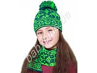 Комплект. Шапка и шарф. Обхват головы 54-56 см.