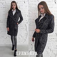 Демисезонное женское пальто, шерсть