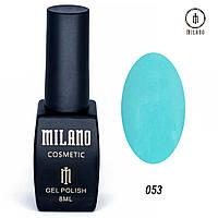 Гель-лак Milano 8 мл, № 053