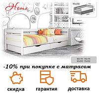 Кровать Нота фабрика Эстелла, односпальная кровать из бука