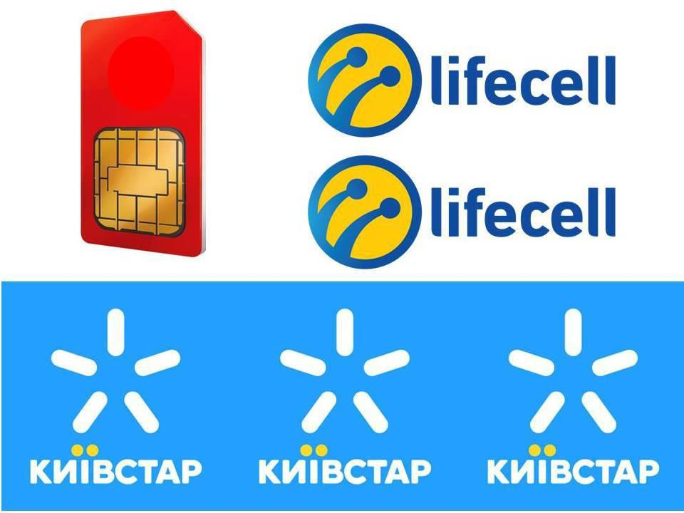 Секстет 066, 073, 093, 0**, 0**, 0**-52-89-666 Vodafone, lifecell, lifecell, КС, КС, КС