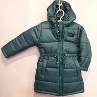 Детская зимняя куртка на овчине для девочки  оптом 92-116, фото 1