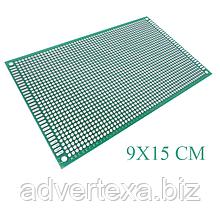 Двухсторонняя печатная плата 9 x 15 см зелёная