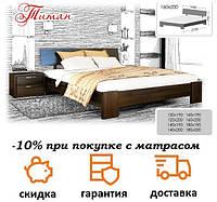 Деревянная кровать Титан фабрика Эстелла