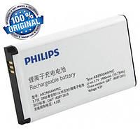 Аккумулятор батарея для Philips X1560, X5500 оригинал