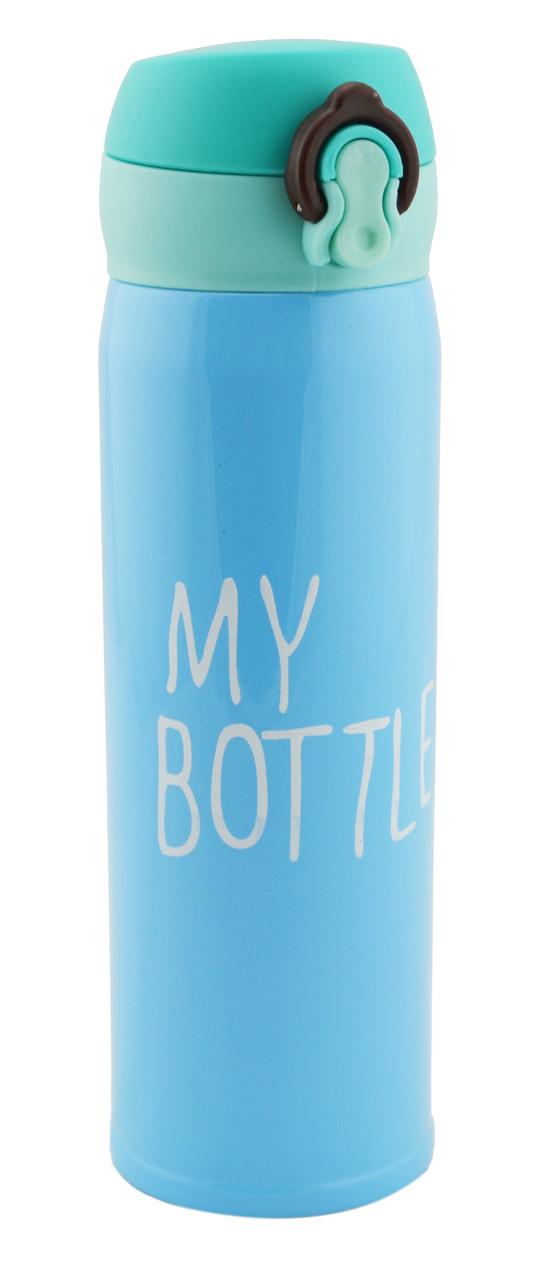 Термос My Bottle 500 мл голубой