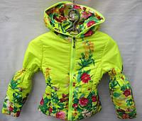 Получили новую коллекцию детской куртки-ветровки. 15.01.2015