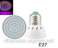 Фито лампа для растений 80 Led 7W  E27 230V, фото 2