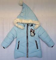Куртка детская демисезонная для девочки оптом 2-5 лет синяя, фото 1