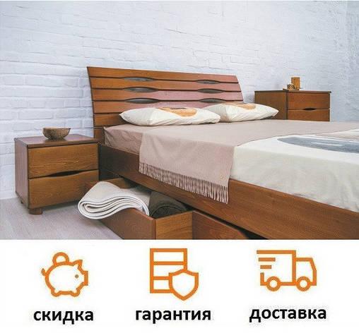 Кровать деревянная с ящиками Марита Люкс фабрика Олимп, фото 2