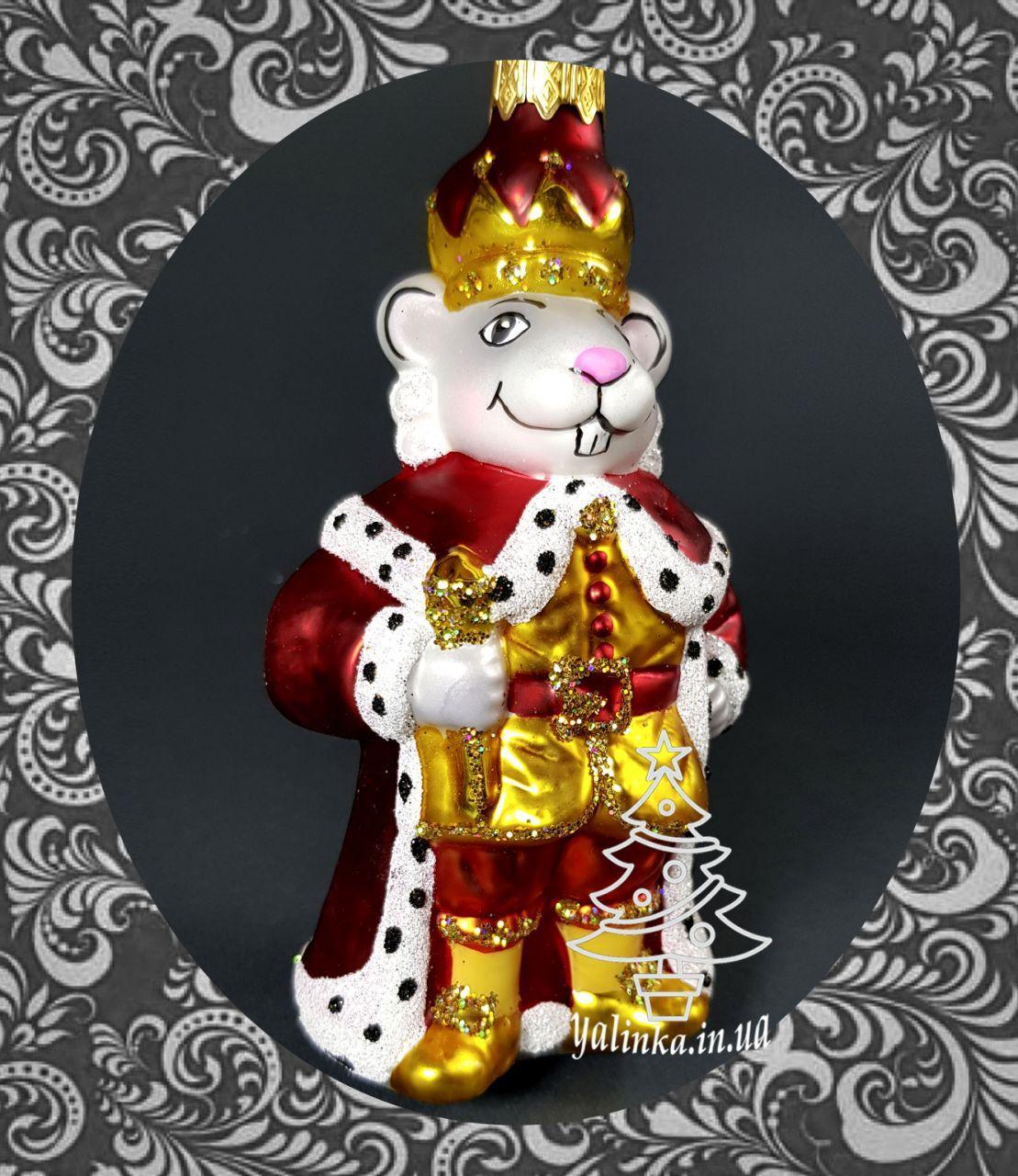 Стеклянная елочная игрушка Король Крыс 64/к