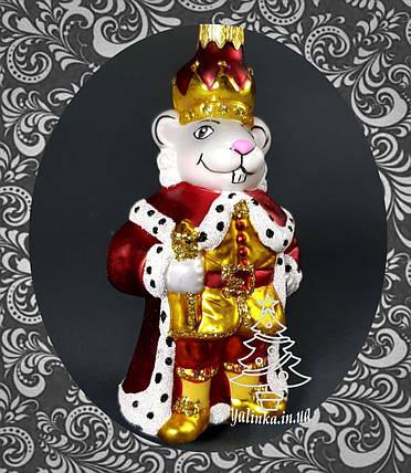 Стеклянная елочная игрушка Король Крыс 64/к, фото 2