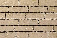 Натуральный камень прямоугольной формы B&B цвет Midollino 54