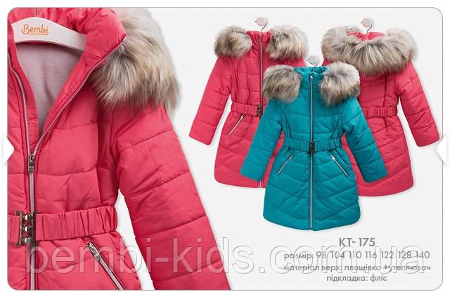 Зимнее пальто для девочки КТ175