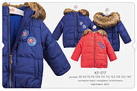 Зимняя куртка для мальчика КТ177