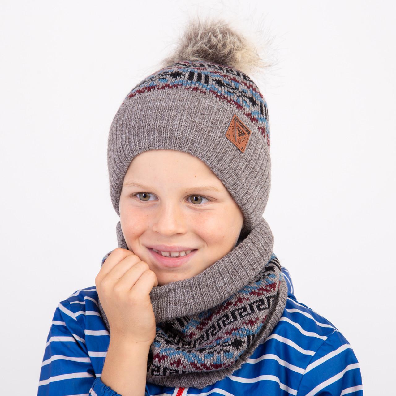 Зимний комплект для мальчика с помпоном - Артикул 1385