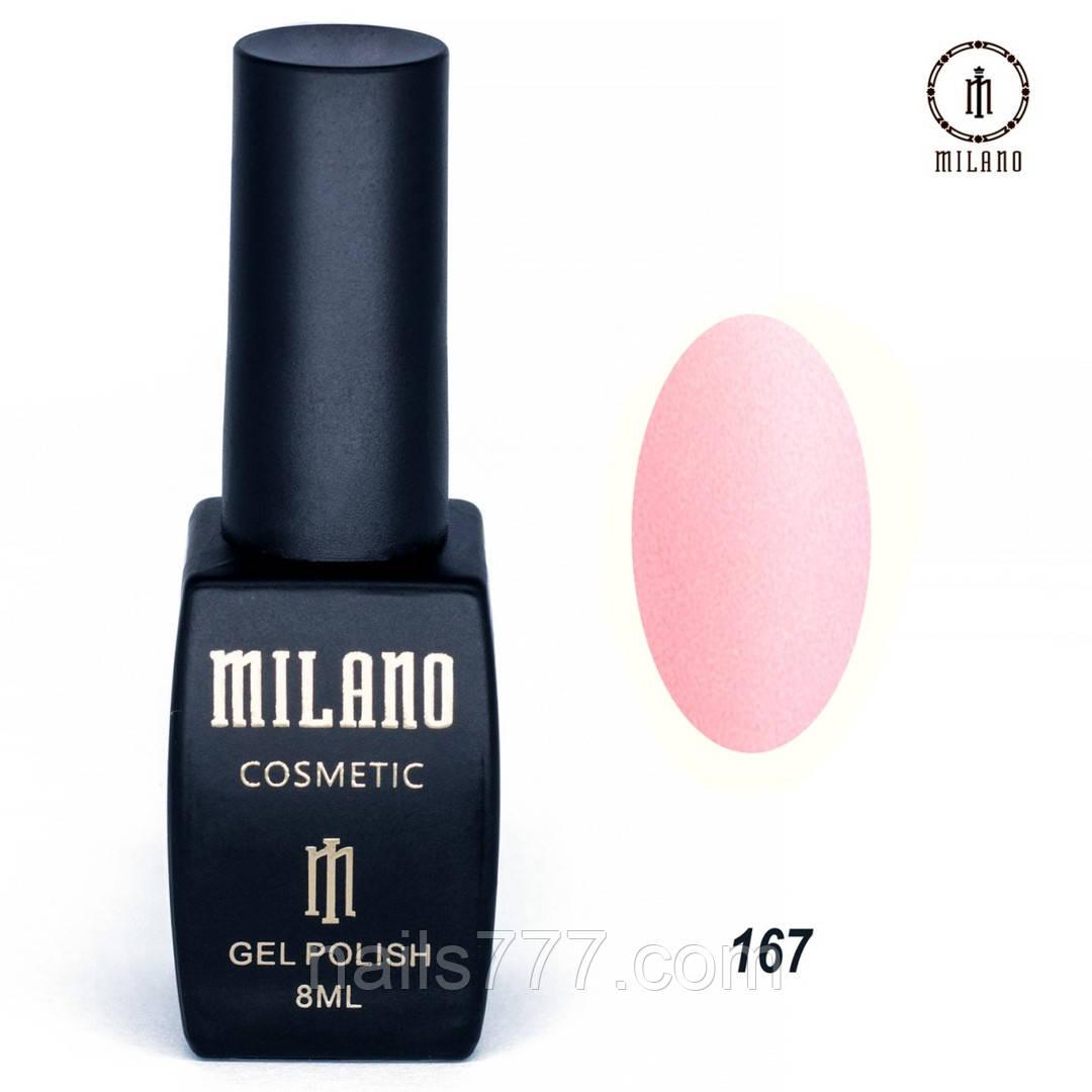 Гель-лак Milano 8 мл, № 167