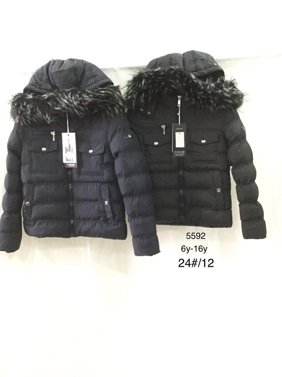 Куртки зимние  для мальчиков Nature 6-16 лет