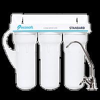 Тройная система очистки воды Ecosoft Standard, фото 1