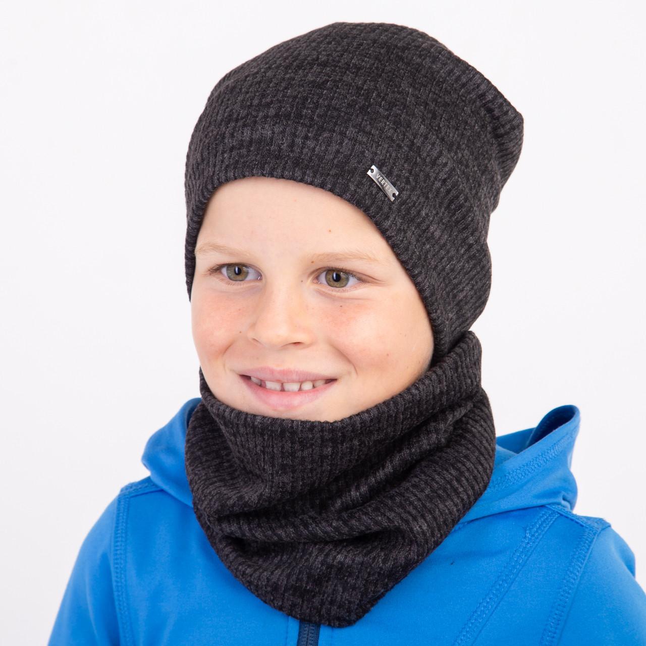 Однотонный комплект для мальчика оптом - Артикул 2250