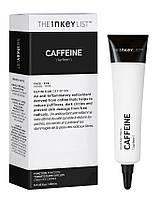 The Inkey ListCaffeine Serum крем - серум под глаза с кофеином и пептидами.