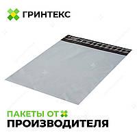 Курьерский пакет А5 (190х240 мм. ) без кармана, от 1000 штук