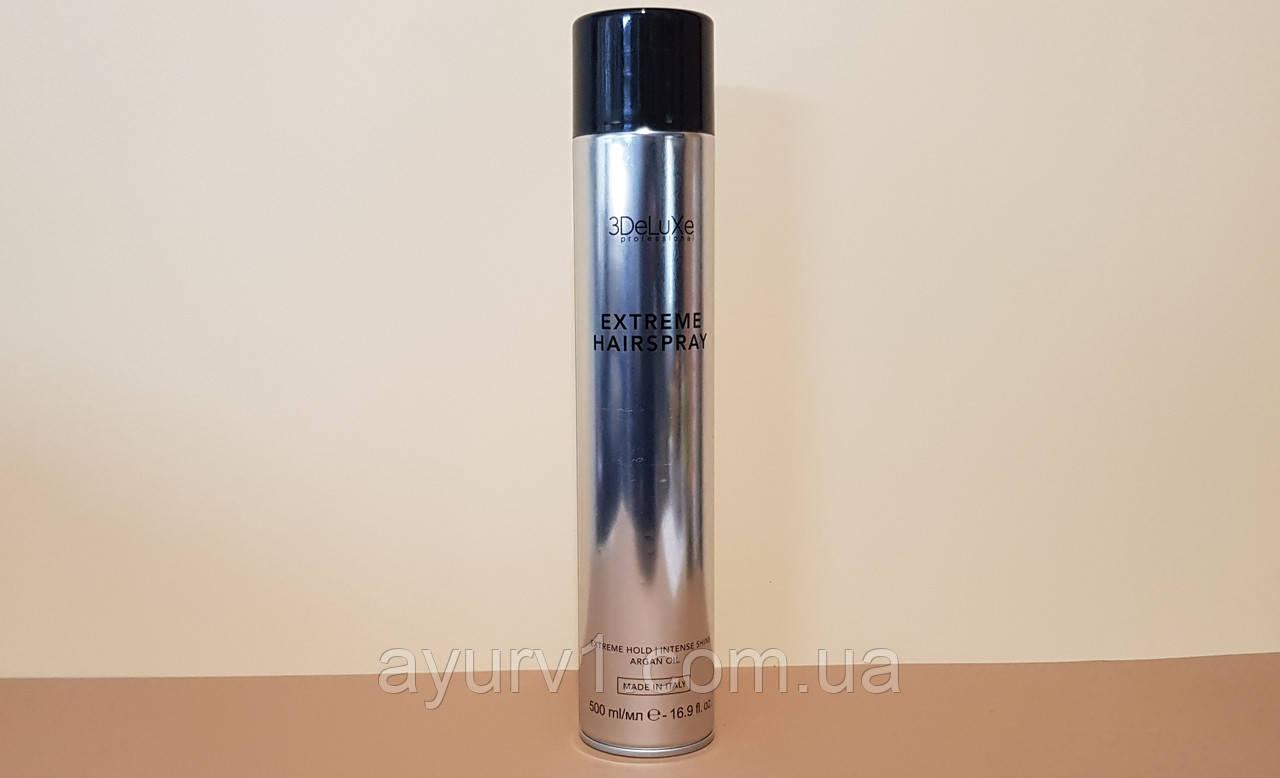 Лак для волос экстрасильной фиксации EXTREME HAIRSPRAY 3DELUXE /500 мл.