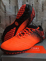 Сороконожки Wink Оранжевые (41-45)