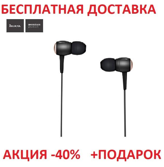 Наушники Hoco M19 Drumbeat  Проводные вакуумные наушники с гарнитурой Вставные наушники с микрофоном