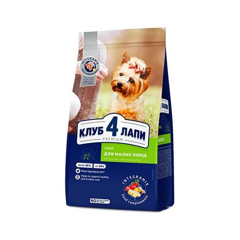 Полнорационный сухой корм для взрослых собак CLUB 4 PAWS Премиум для малых пород, 2 кг